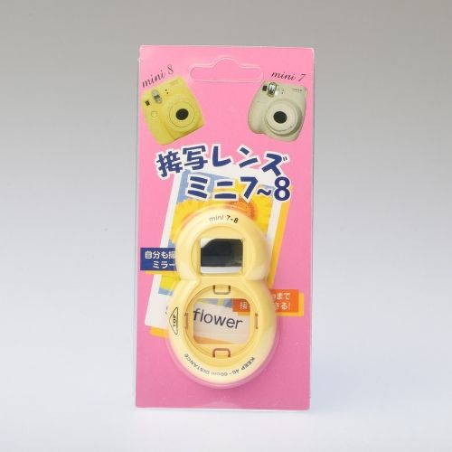 Selfieclip Instax Mini 8 / Yellow