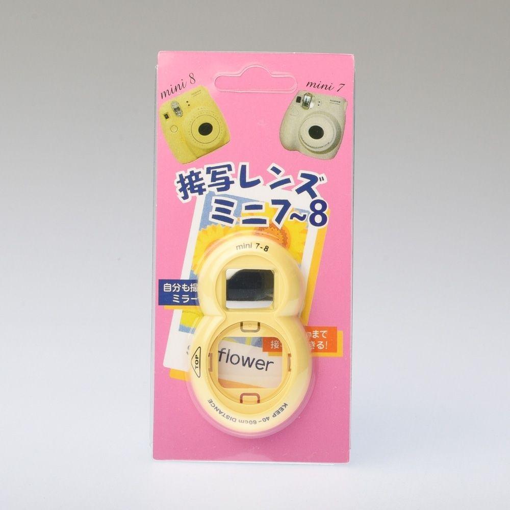 Selfieclip Instax Mini 8 / Yellow