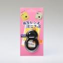 Selfieclip Instax Mini 8 / Zwart