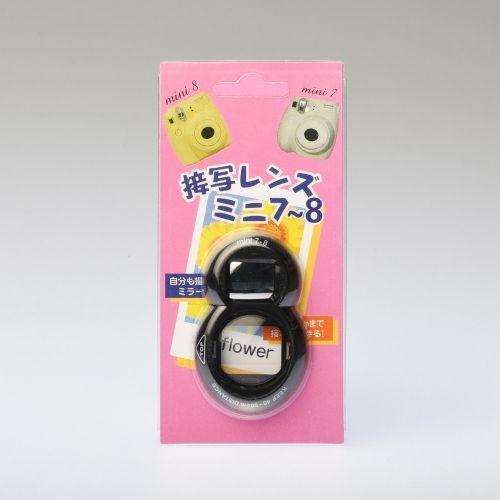 Selfieclip Instax Mini 8 / Black