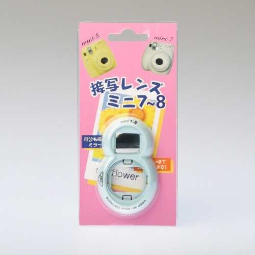 Selfieclip Instax Mini 8 / Blue