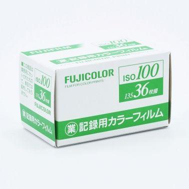 Fujicolor Industrial 100 135-36
