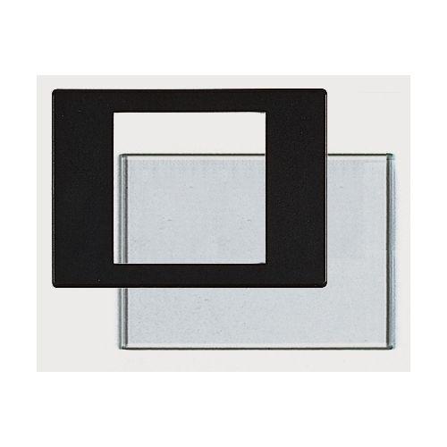 Kaiser Anti-Newton Film Masker 6 x 6 cm voor Vergroters en FilmCopy Vario