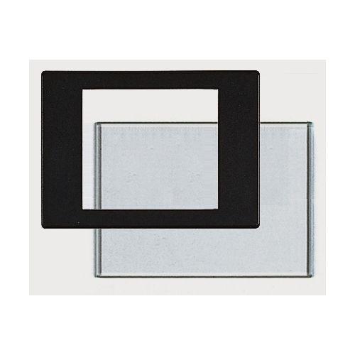 Kaiser Anti-Newton Film Masker 6 x 7 cm voor Vergroters en FilmCopy Vario