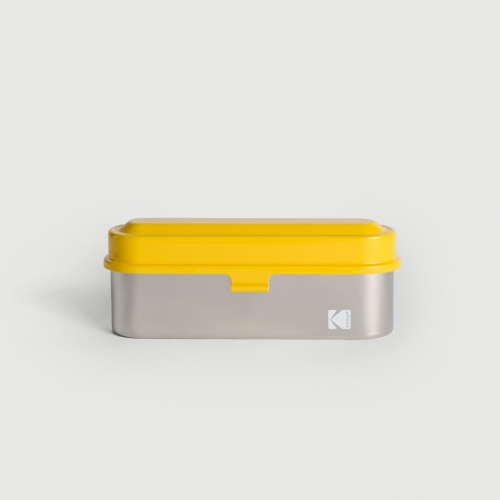 Kodak Radiant 35mm Film Case - Yellow