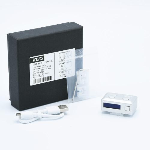 KEKS EM-01 Lichtmeter - Zilver